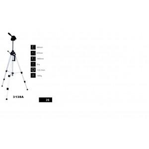 PRODIGY - SL-3138B - TRIPOD